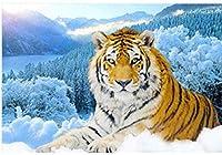 クロスステッチ刺繍 キット40x50cm DIY 雪の上の虎 初心者刺しゅうキット11CTプリント済みキャンバスクロスステッチの布刺繍キット手作り家具の装飾