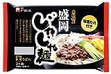 戸田久 盛岡じゃじゃ麺 390g ×5個