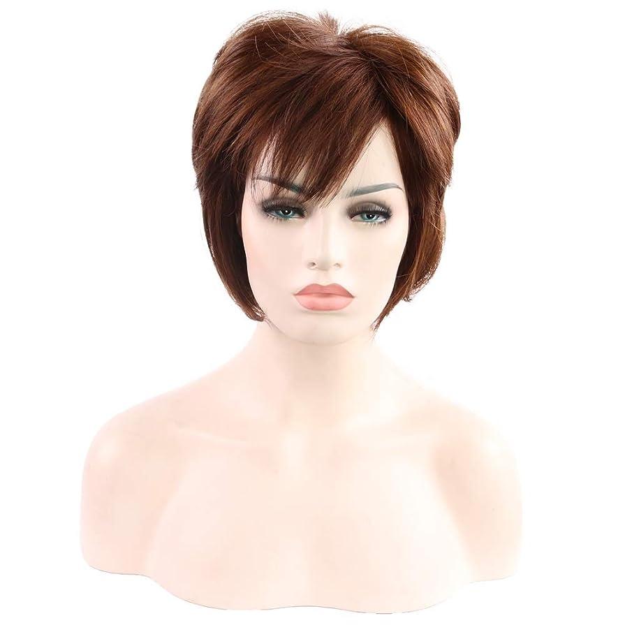 ハドル無声で純度女性用ブラウンショートカーリーヘアウィッグ自然髪ウィッグ前髪付き合成フルヘアウィッグ女性用ハロウィンコスプレパーティーウィッグ