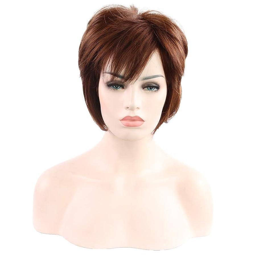 ジャベスウィルソンファントム傷つける女性用ブラウンショートカーリーヘアウィッグ自然髪ウィッグ前髪付き合成フルヘアウィッグ女性用ハロウィンコスプレパーティーウィッグ