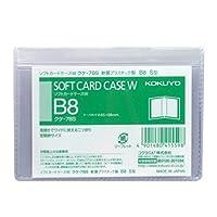 コクヨ カードケース クリアケース 軟質タイプ B8横 クケ-78S