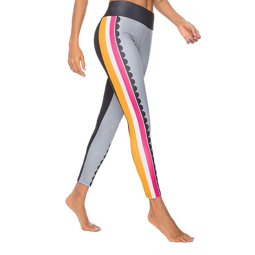Women's Fitness Workout Ankle-Length Yoga Pants Super Stretch Sportwear Tummy Control Workout Gym Yoga Leggings