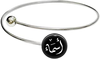Bracelet for women hand with black stone glossy Asmaa name
