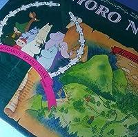 ムーミン ボードゲーム ☆ニョロニョロフェスタ