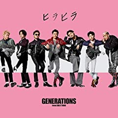GENERATIONS from EXILE TRIBE「Red Carpet」のジャケット画像