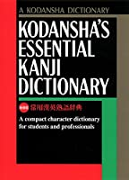 Kodansha's Essential Kanji Dictionary (Kodansha Dictionaries)