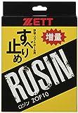 ZETT(ゼット) 野球 ロジン ZOP10