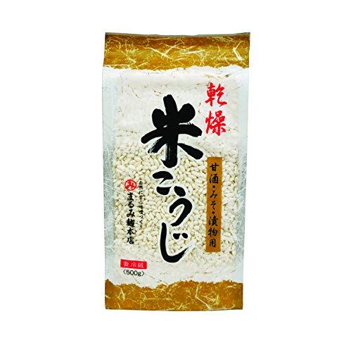 【まるみ麹本店】岡山県産米100% 乾燥米こうじ500g