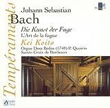 L'Art de la Fugue BWV1080: Canon in Hypodiapason, canon alla Ottava
