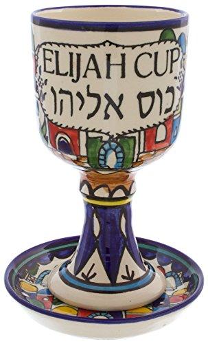 Traditioneller Becher für Elija, Jerusalem Illustration für Pessach, Kidduschbecher - Kiddusch Becher für Elija