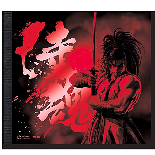 The Art of Samurai Shodown (ARTBOOKS)