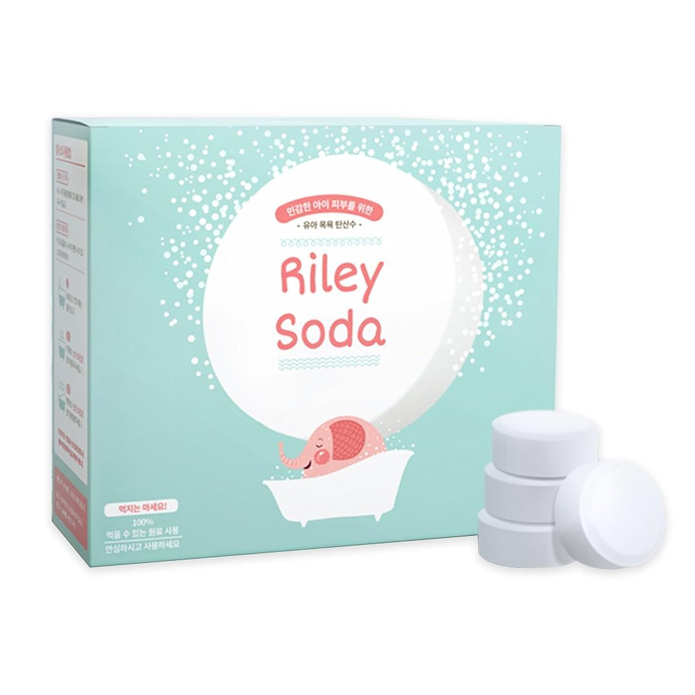 露出度の高い明らかにする友だち(リリーソ-ダ) Riley Soda アトピー赤ちゃん用炭酸温泉入浴剤 (30錠) [並行輸入品]