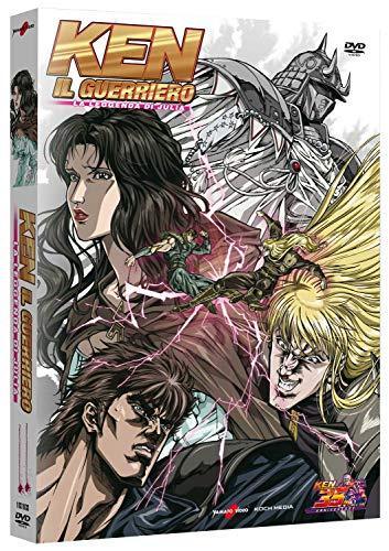 Ken il Guerriero- La Leggenda di Giulia (Collectors Edition) ( DVD)