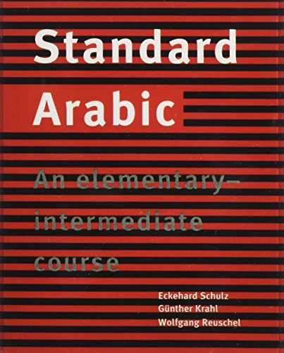Standard Arabic Set of 2 Audio Cassettes: An Elementary-Intermediate Course