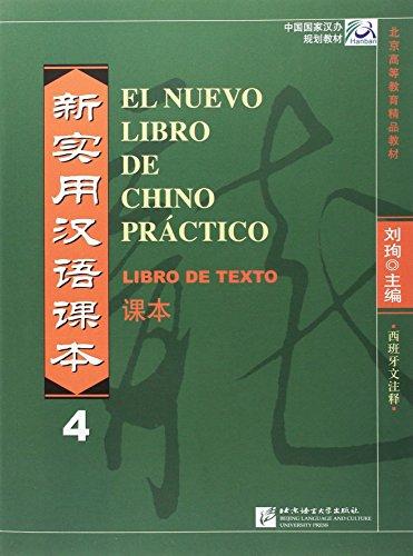 El nuevo libro de chino practico vol.4 - Libro de texto (Spanish Language)