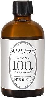 スクワランオイル 120ml【植物由来】【無添加】