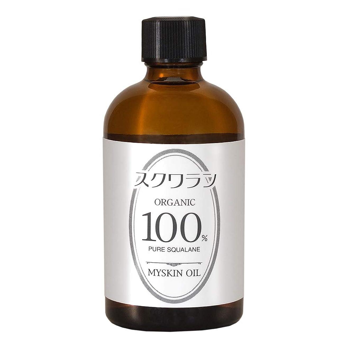 熱意レッスン液化するスクワランオイル 120ml【植物由来】【無添加】
