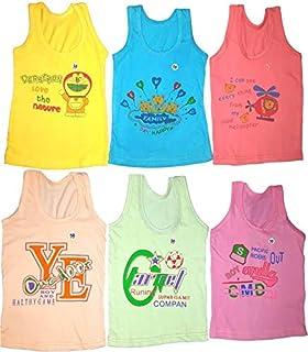 SIRTEX Super-Soft 100% Cotton Multi-Color Kids Vest (Pack of 6)