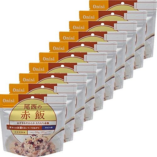 尾西食品 アルファ米赤飯1食分×10個セット