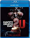 【Amazon.co.jp限定】ハッピー・デス・デイ 2U ブルーレイ+DVD(ミニポスターB付き) [Blu-ray]