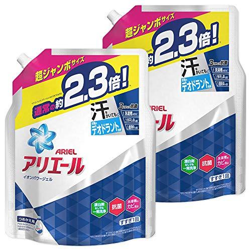 【まとめ買い】アリエール 液体 抗菌 洗濯洗剤 詰め替え 超ジャンボ 1.62kg×2個