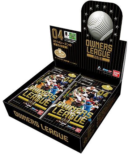 『プロ野球オーナーズリーグ 2014 04 【OL20】(BOX)』の1枚目の画像