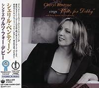 Sings Waltz for Debby by Cheryl Bentyne (2004-10-06)