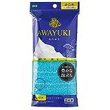 オーエ ボディタオル かため ブルー 約幅28×長さ100cm あわゆき 体洗い タオル 豊かな 泡立ち 日本製