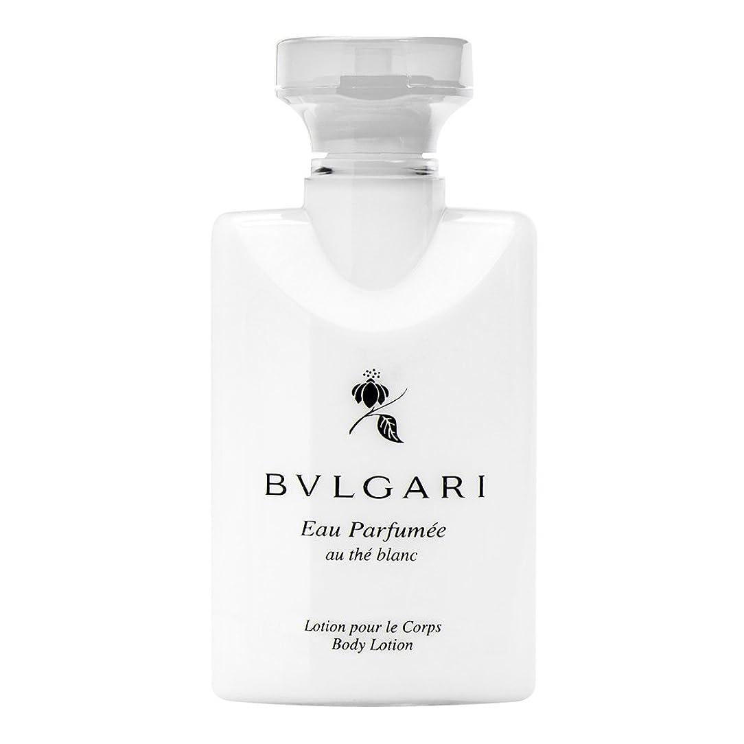 絞るスナップふけるBvlgari Eau Parfumee Au The Blanc (ブルガリ オー パフュ-メ オウ ブラン) 2.5 oz (75ml) Body Lotion ボディーローション