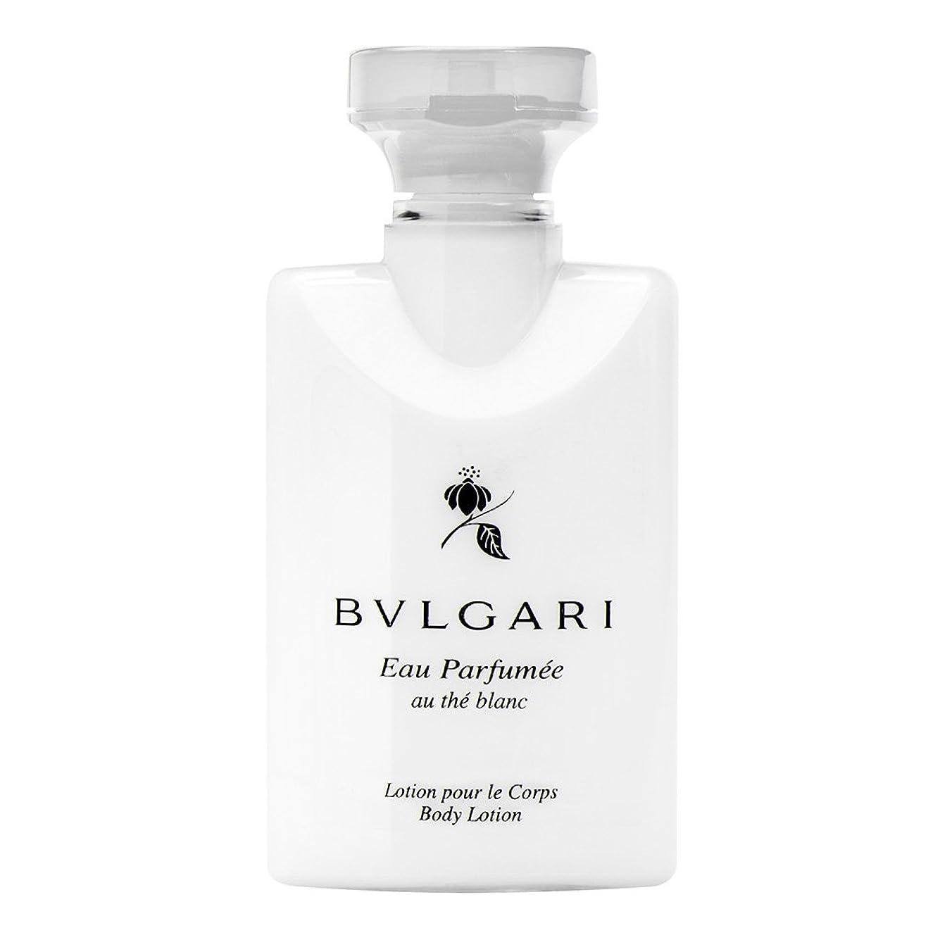 不測の事態言及する貴重なBvlgari Eau Parfumee Au The Blanc (ブルガリ オー パフュ-メ オウ ブラン) 2.5 oz (75ml) Body Lotion ボディーローション