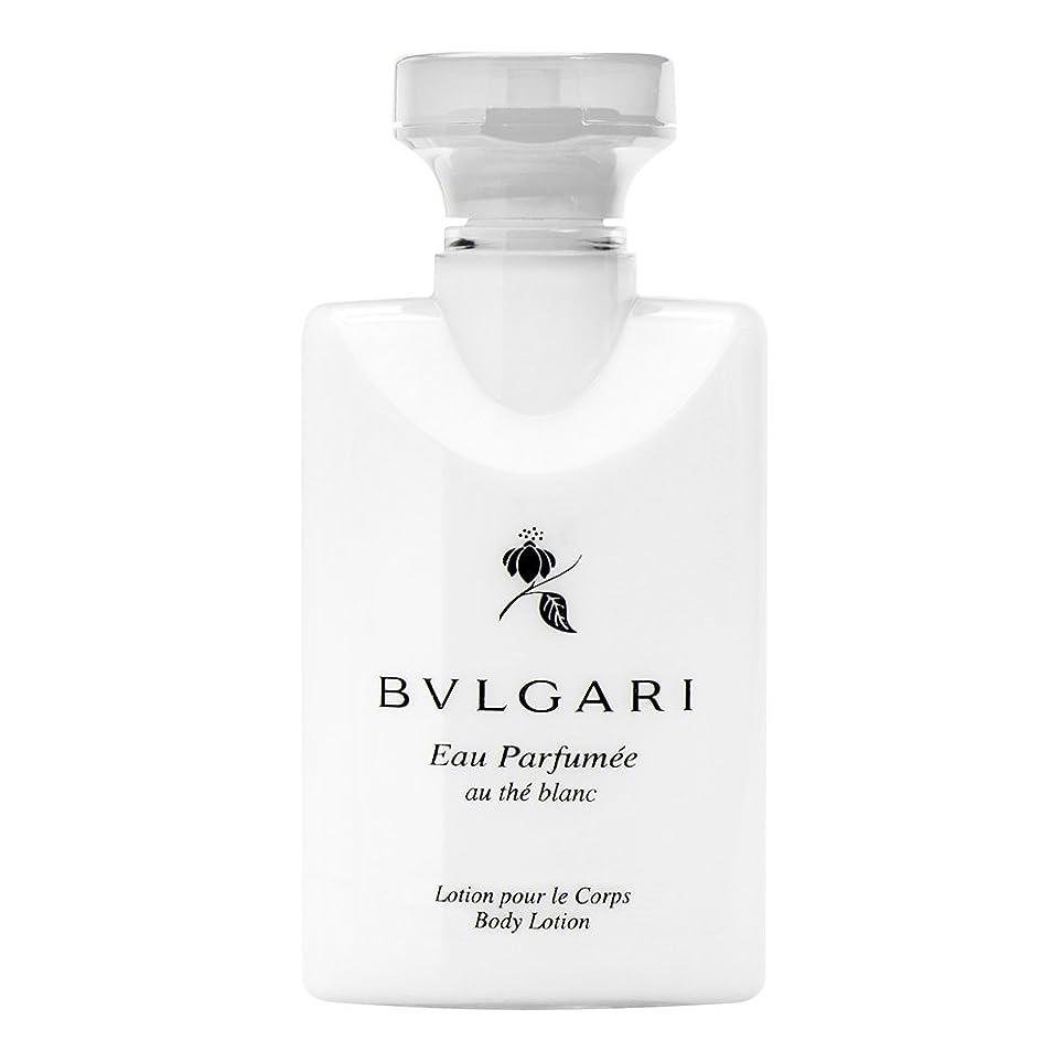 気質顕著耐えられないBvlgari Eau Parfumee Au The Blanc (ブルガリ オー パフュ-メ オウ ブラン) 2.5 oz (75ml) Body Lotion ボディーローション