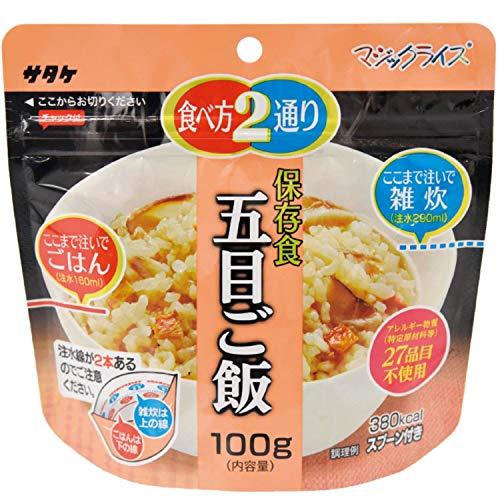 サタケ 長期備蓄用非常食 マジックライス 五目ご飯 100g×50袋/箱