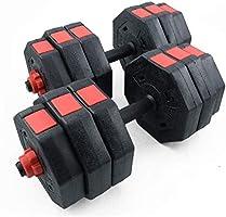 DlandHome Dumbbells Anti Rolling Fitness Dumbbells 66 Pounds Adjustable Dumbbells (Pair), Iron Sand Mixture Octagonal...