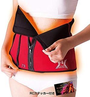 シェイプアップベルト 薄型 フリーサイズ 段階調整可 4 ステップ 骨盤 ダイエット ウエスト ベルト 巻く だけ で 痩せる お腹 痩せ お腹 引き締め 器具 フィットネス 減量用 運動用 腹巻き 腹巻 [お得なステッカー付き]