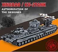 Xingbao 06006クリエイティブmocミリタリーシリーズ 2タンクセット子供教育ブロックレンガのおもちゃモデルギフト