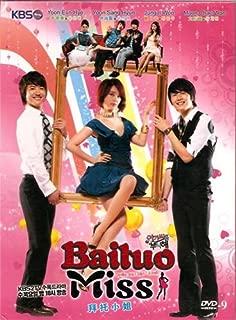 Baituo Miss