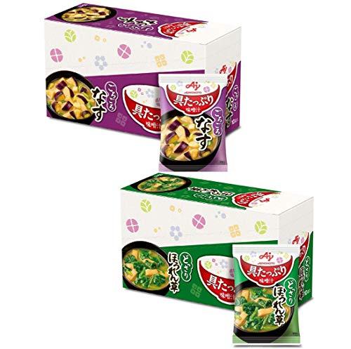 【Amazon.co.jp限定】 味の素 具たっぷり味噌汁 20食セット(なす・ほうれん草 各10食セット)