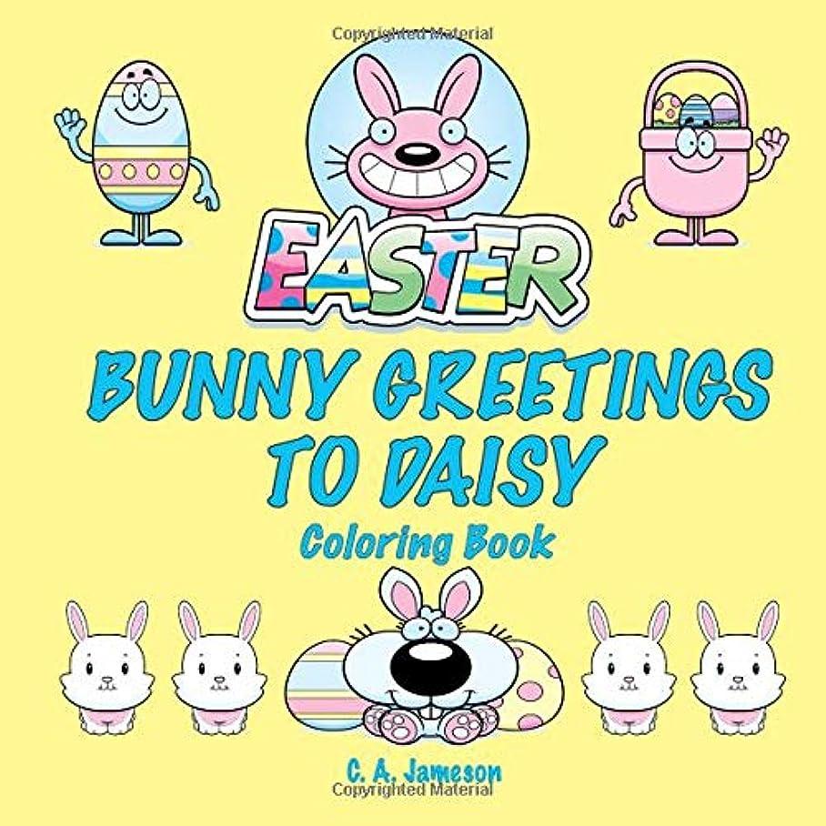 劣る量で氷Easter Bunny Greetings To Daisy Coloring Book