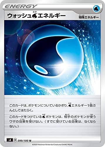 ポケモンカードゲーム S4 099/100 ウォッシュ水エネルギー 水 (U アンコモン) 拡張パック 仰天のボルテッカー