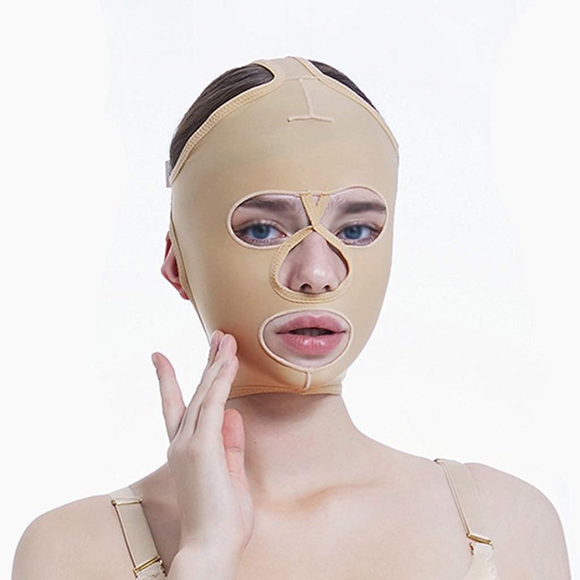 支店丘激怒チンリフティングベルト、超薄型ベルト、引き締めマスク、包帯吊り、フェイスリフティングマスク、超薄型ベルト、通気性(サイズ:L),XS