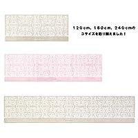 (内野)UCHINO LAURA ASHLEY(ローラアシュレイ) クラレンドン ロングマット180 約50×180cm ピンク