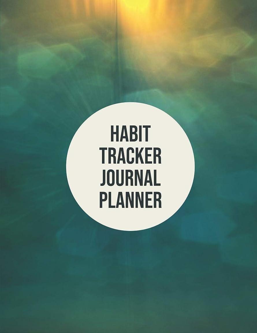 延ばす背が高いこれらHabit Tracker Journal Planner: 24 Month Habit Tracker Calendar to Help You Track Your Habits 8.5 x 11 Inches Notebook