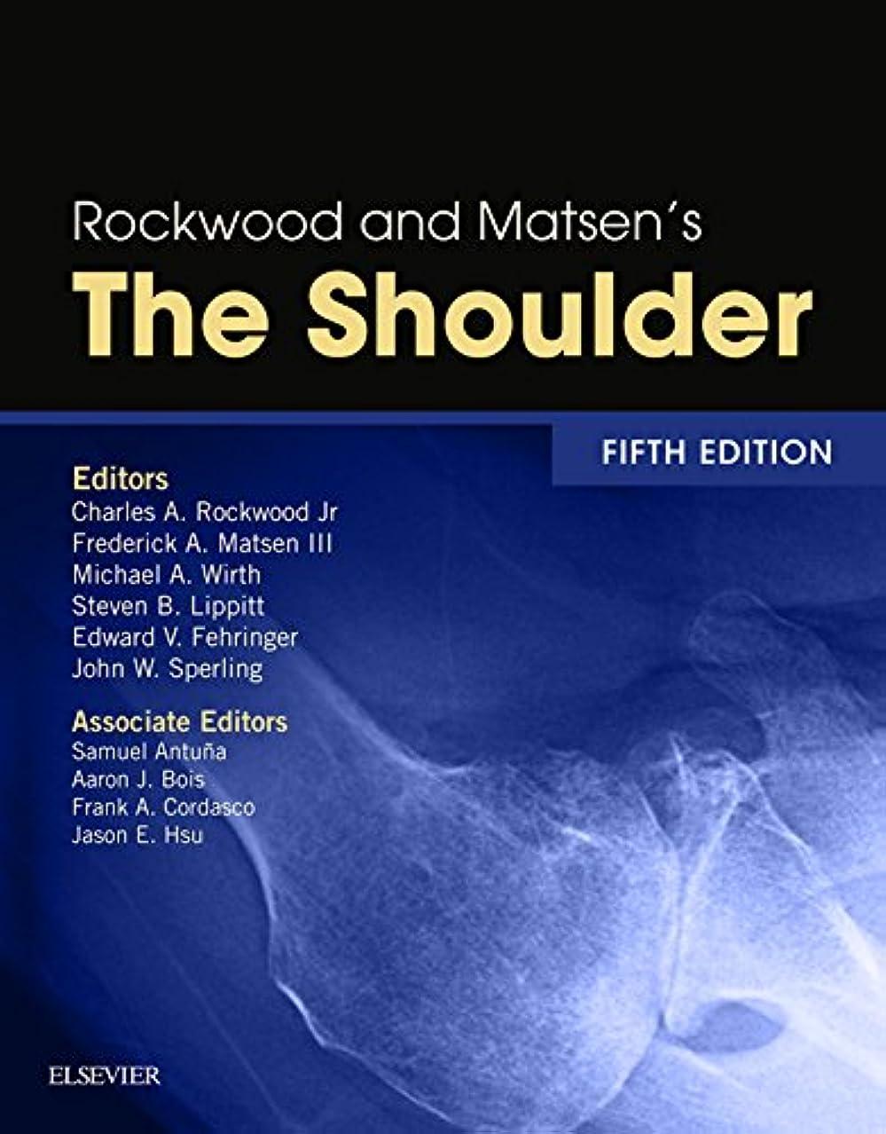 本質的にコンクリート浅いRockwood and Matsen's The Shoulder E-Book (English Edition)