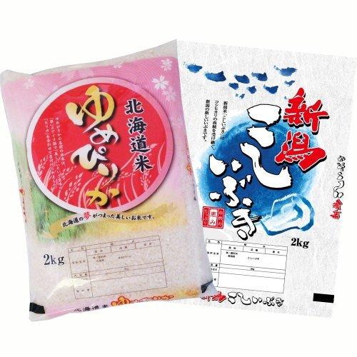 【精米】 北海道産ゆめぴりか2kg×新潟県産こしいぶき2kg 食べ比べセット 令和元年産