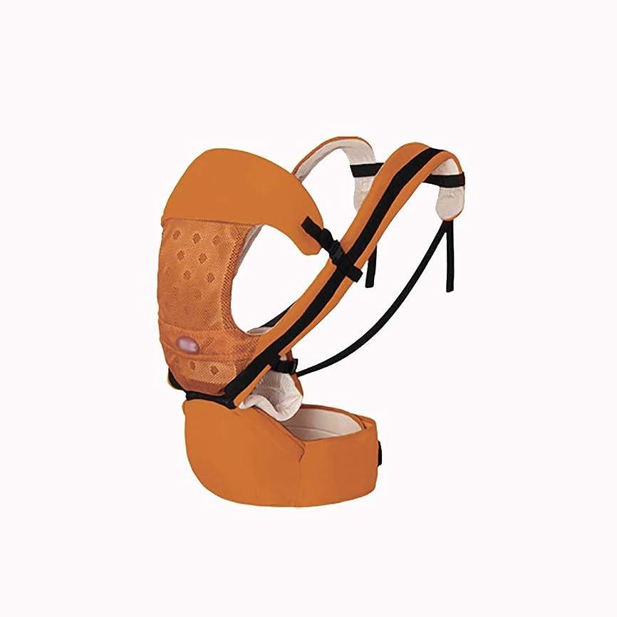 コテージクローン遅らせるベビー屋外ストラップ - ベビーキャリアヒップシート - ポケット&ヘッドサポート - 調整&通気性 - 幼児、児童、幼児のための (Color : Orange)