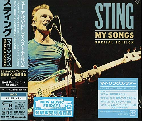 My Songs: Deluxe Edition (Japanese SHM-CD) [Import]