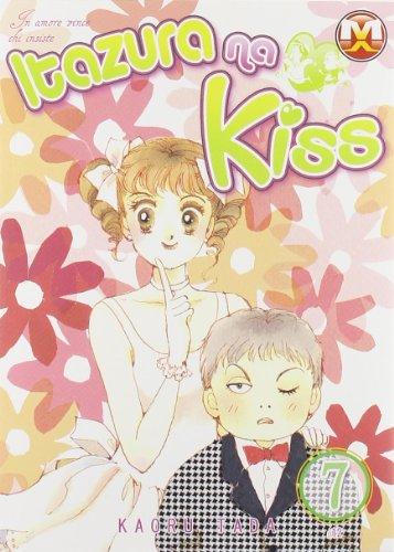 Itazura Na Kiss 7: Vol. 7