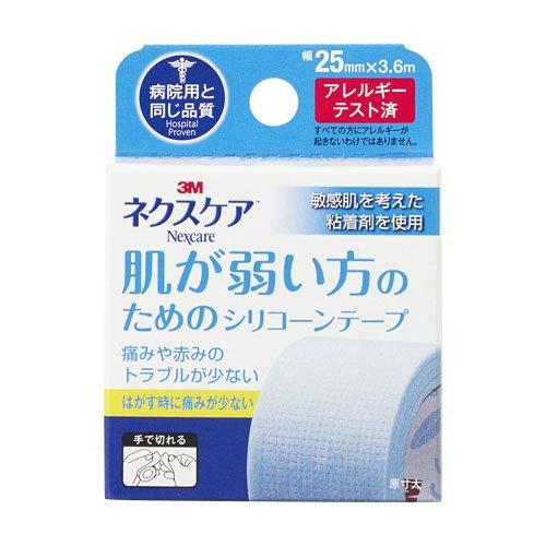 ネクスケア 肌が弱い方のためのシリコーンテープ 25mm