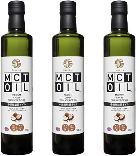 MCTオイル【ジャンボサイズ】大容量 500ml x お得に3本セット 中鎖脂肪酸オイル(原材料ココナッツ由来100%)MCT Oil 500ml x 3 pcs Medium Chain Triglyceride Oil (From Coconut 100%) チブギス CIVGIS