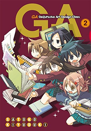 ga geijutsuka art design class - 7